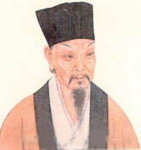 Liu Zongyuan