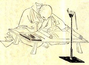 Yoshida Kenkō