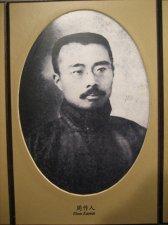 Zhou Zuoren